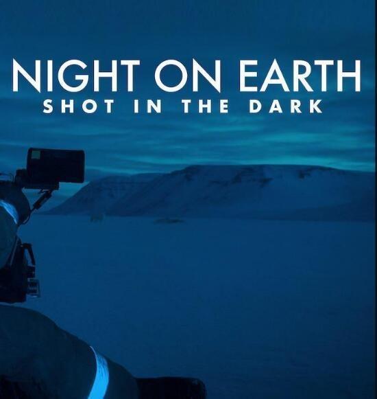 地球的夜晚:夜中取景海报
