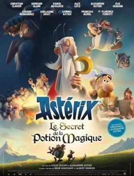 阿斯泰里克斯:魔法药水的秘密海报