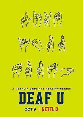 无声大学海报
