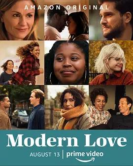 摩登情爱 第二季海报