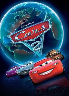 赛车总动员2/汽车总动员2 电影海报