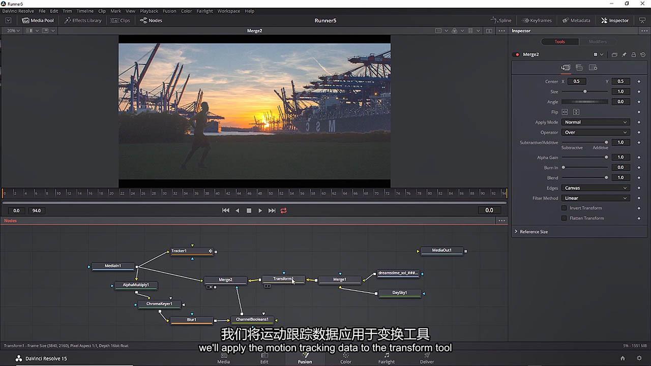 21ab18v1001_达芬奇换天教程(中文字幕) Sky Replacement in DaVinci Resolve Fusion