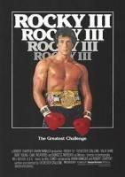 洛奇3 Rocky III