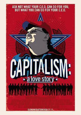 资本主义:一个爱情故事 电影海报
