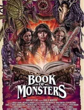 怪物之书海报