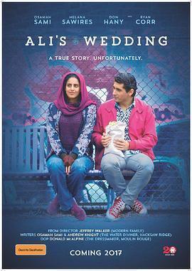 阿里的婚礼海报