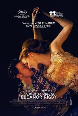 他和她的孤独情事海报