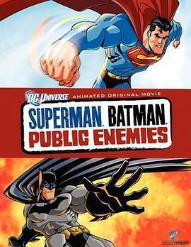 超人与蝙蝠侠: 公众之敌海报