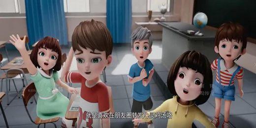 钢铁飞龙之奥特曼崛起影片剧照5