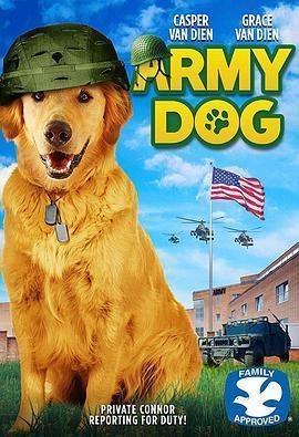 軍犬海報劇照