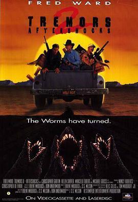 异形魔怪2 电影海报