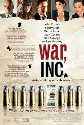 战争公司 电影海报