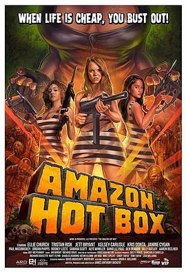 亚马逊热箱海报