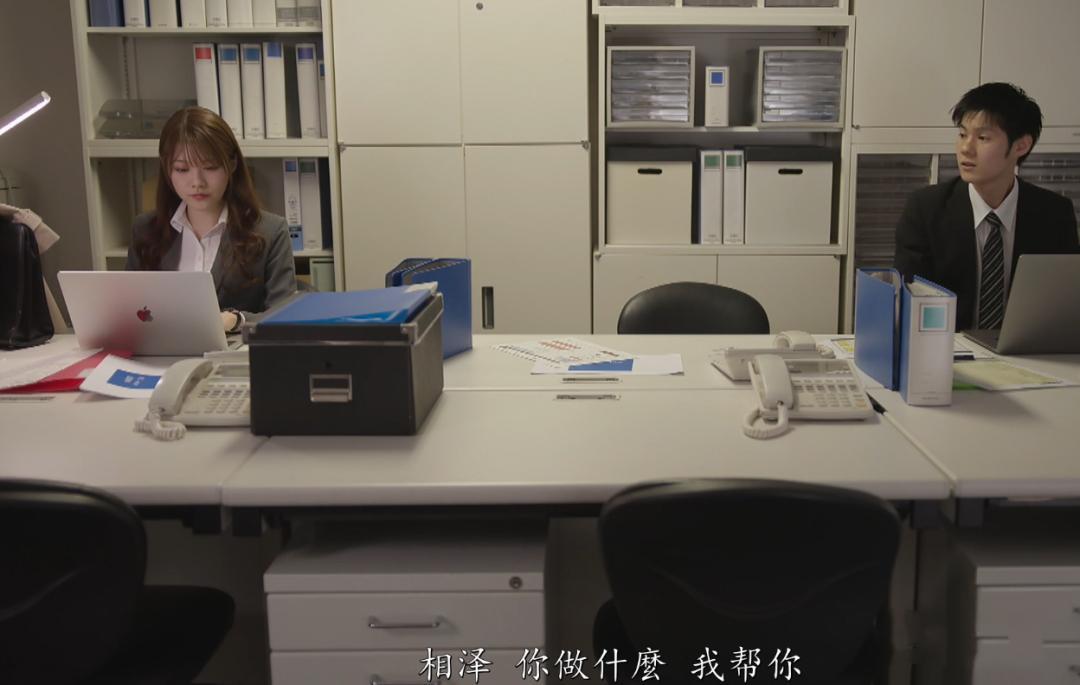 IPX-666:相泽南(小南)与同事之间的故事