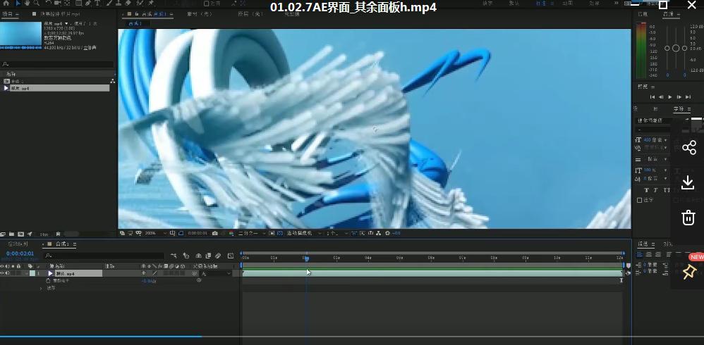 视频特效怎么做(特效用什么软件做)插图(5)