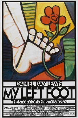 我的左脚 电影海报