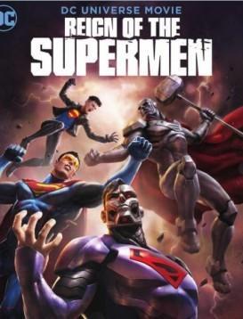 超人王朝海报