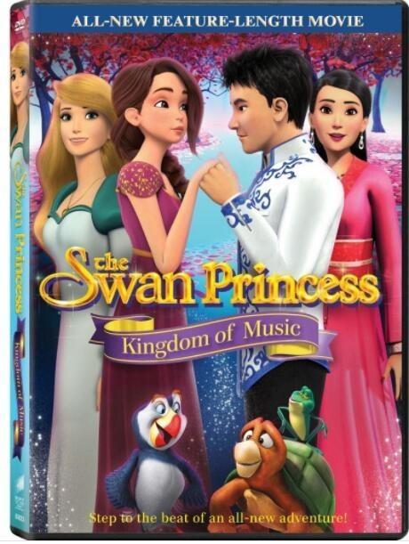 天鹅公主:音乐王国海报
