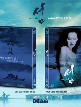 漂流欲室 电影海报