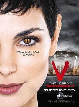 V星入侵第一季2020