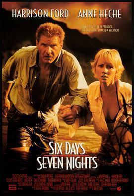 六天七夜 电影海报