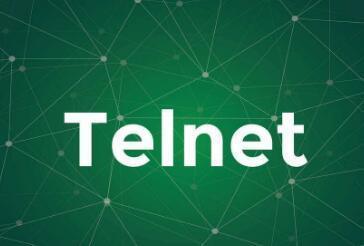 Linux系统开启Telnet服务详细教程
