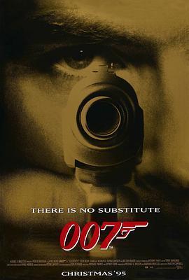 007之黄金眼 电影海报