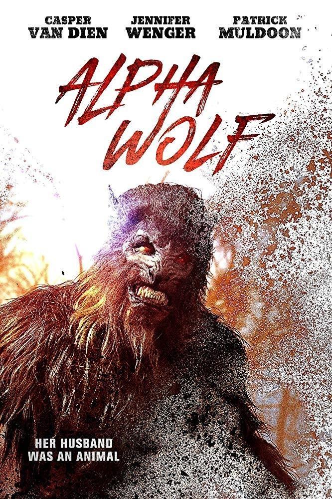 阿尔法狼人海报