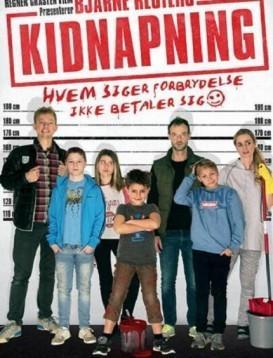绑架游戏/顽童怪盗海报