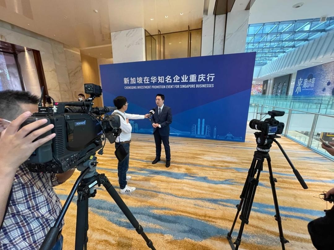 信达雅受邀参加新加坡在华知名企业重庆行活动并分享感言