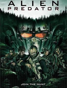 异星的铁血战士海报