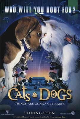 猫狗大战 电影海报