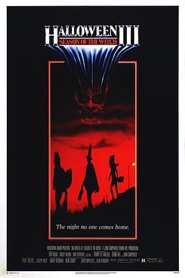 月光光心慌慌3海报