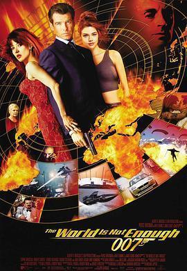 007之黑日危机 电影海报