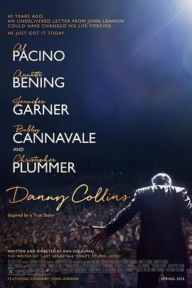 丹尼·科林斯 电影海报