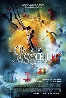 太阳马戏团:遥远的世界 电影海报
