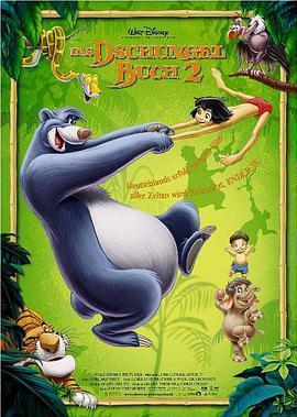 森林王子2海报