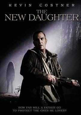 新女儿海报
