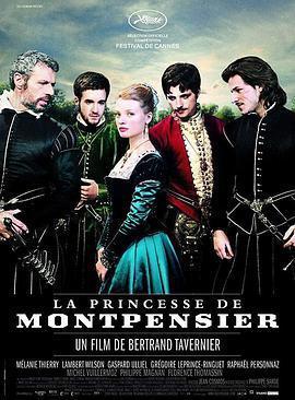 蒙庞西耶王妃 电影海报