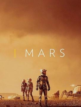 火星时代 第二季海报