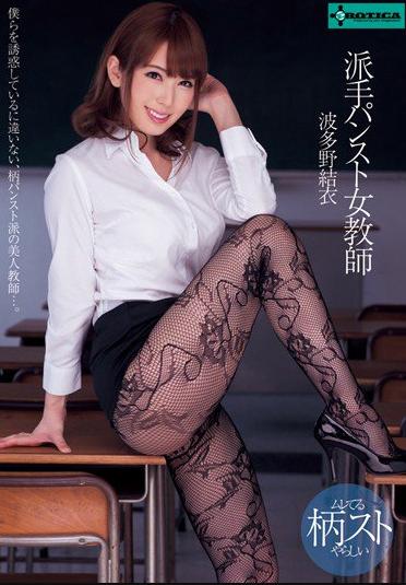 师年轻女老完整版在线观看海报