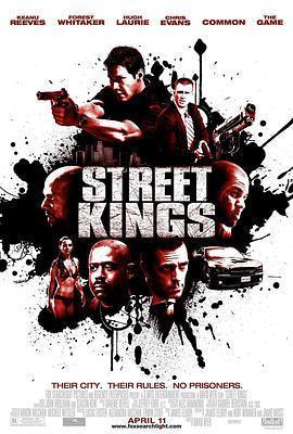 街头之王 电影海报