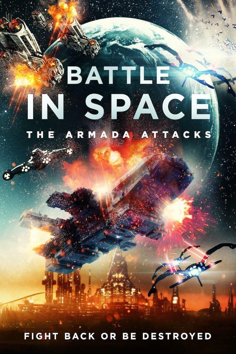 太空大战:无敌舰队出击海报