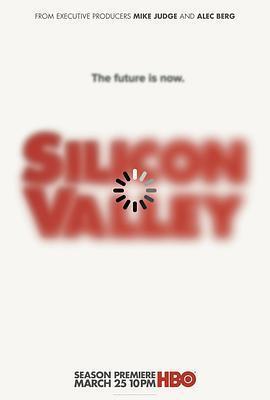 硅谷 第五季海报