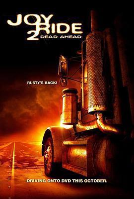 致命玩笑2/死神勾线2:公路狂屠 电影海报