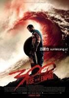 3D300勇士:帝国崛起海报