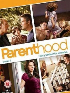 为人父母 第一季海报