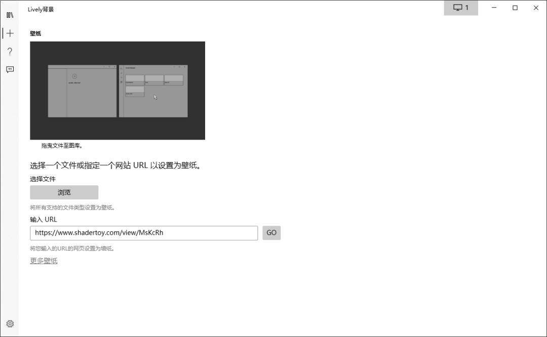 610e32dd5132923bf82bd6cf 比起Wallpaper操作更加方便、简单,并且功能也不逊色的免费动态壁纸软件--Lively