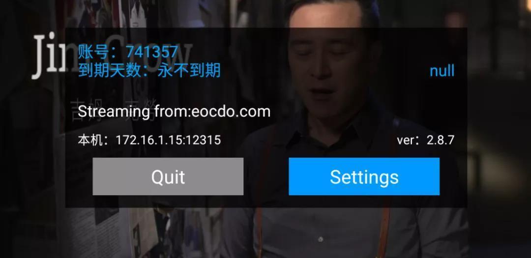 610a54695132923bf8853eac 资源非常丰富--LiveTV(盒子软件)