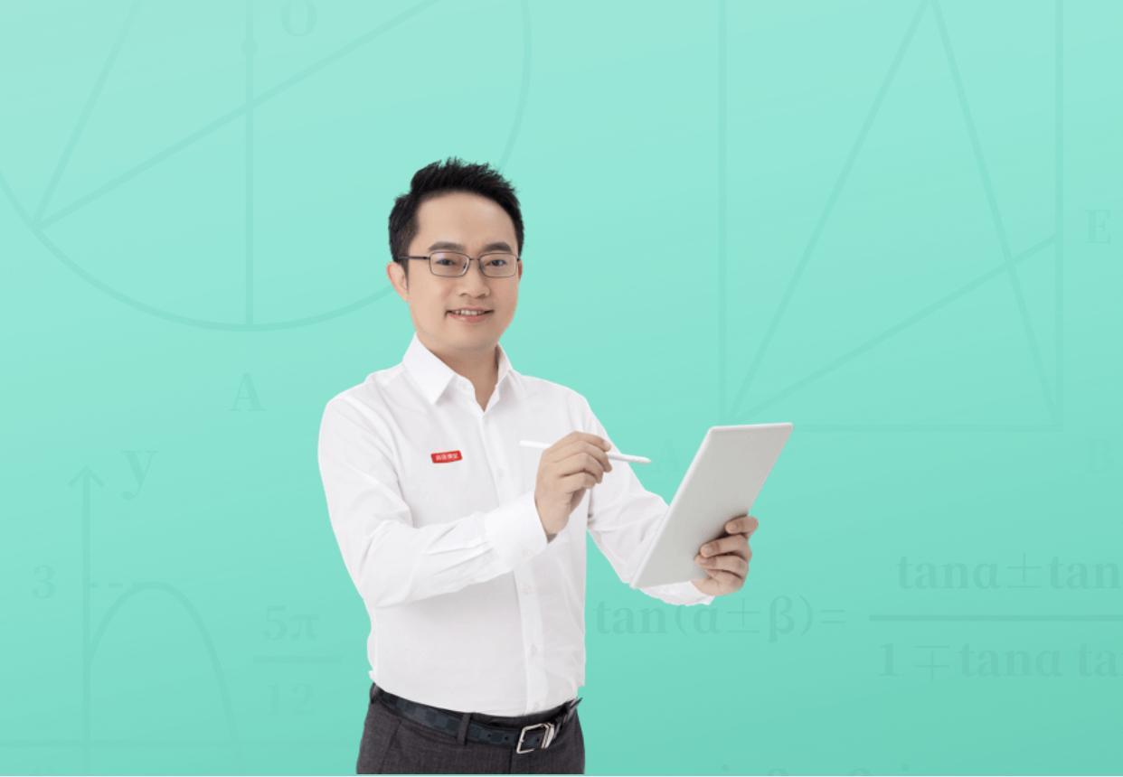 2022周帅网课全年班S班(更新中)